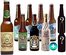 敬老の日 プレゼント クラフトビール スワンレイクビール 2019 秋 IPA サンキューセット