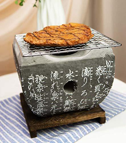 Ebros Gift Japanese Cuisine Tabletop Shichirin Konro Compact Movable...