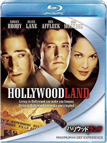 ハリウッドランド [Blu-ray]
