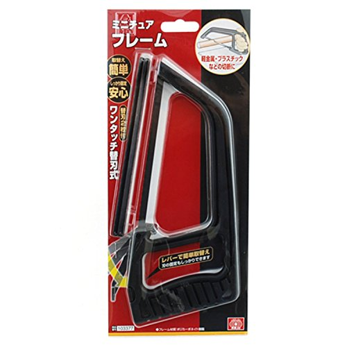 SK11 エスケー11 SK11 軽金属 プラスチック切断用鋸 ミニチュアフレーム 替刃2本付き