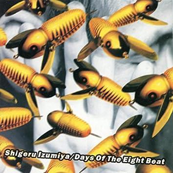 Tsuioku no Eight Beat