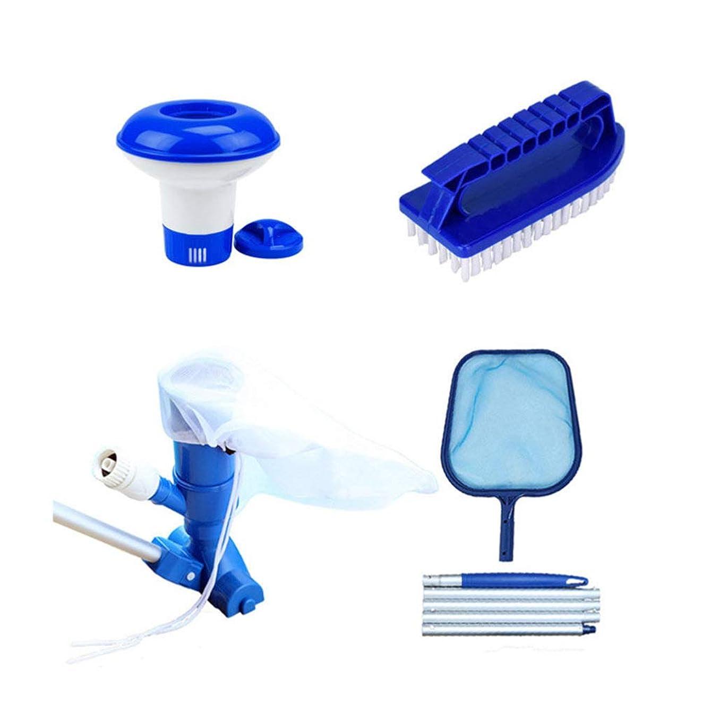 意気揚々分析的な完全に乾くYardwe 4ピーススイミングプールメンテナンスキットプールスキマーネットリーフスキマーネット用スパ池ホットタブ噴水プールクリーナー用品とアクセサリー