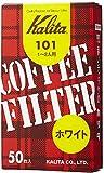 カリタ Kalita コーヒーフィルター 101濾紙 箱入り 1~2人用 50枚入り ホワイト #11001