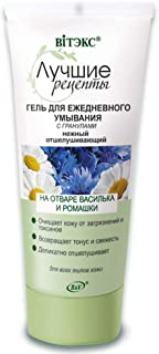 Bielita & Vitex Best Recipes Line   Gel for daily washing on cornflower and chamomile broth, 150 ml   Moringa Extract, Coltsfoot extract, Rye Bread Extract, Vitamins
