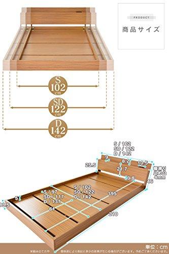 『DORIS ベッド ベッドフレーム シングル ロータイプ 組立式 コンセント付 ブラック アトラス』の3枚目の画像