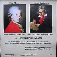 ミサ・ソレムニス、他 シルヴェストリ&ジョルジュ・エネスコ・フィル(3CD)