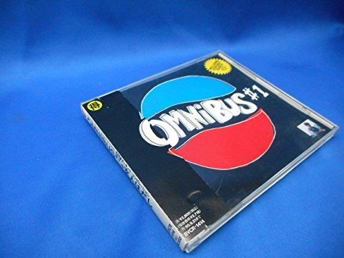 〈ブレイヴ・ミュージック・ジェネレーションズ〉OMNIBAS#1〜玄人はだし