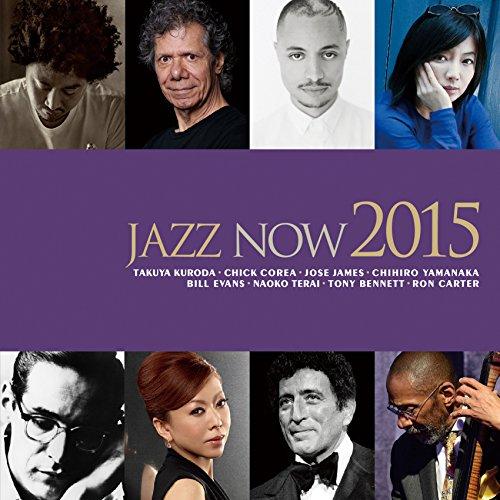 ジャズ・ナウ2015の詳細を見る