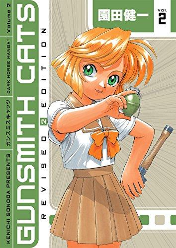 Gunsmith Cats Revised Edition Volume 2