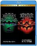 【初回限定生産】バットマン フォーエバー/バットマン&ロビン M...[Blu-ray/ブルーレイ]
