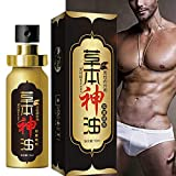 Jazmy Male Penis Massage Essential Oil, Men's Genital Enhancement Oil