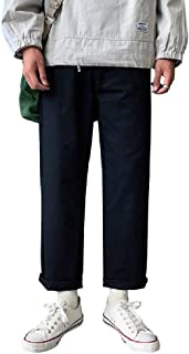 UUYUK Men Casual Solid Color Loose Fit Straight Leg Pants Trousers