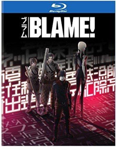 キングレコード『BLAME!』