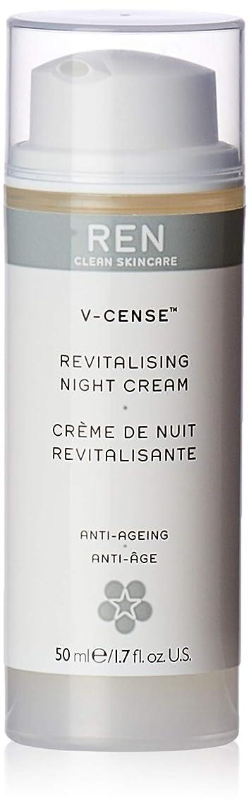 祝福する確認してください周波数レン V-Cense Revitalising Night Cream (For Dry Skin) 50ml [海外直送品]