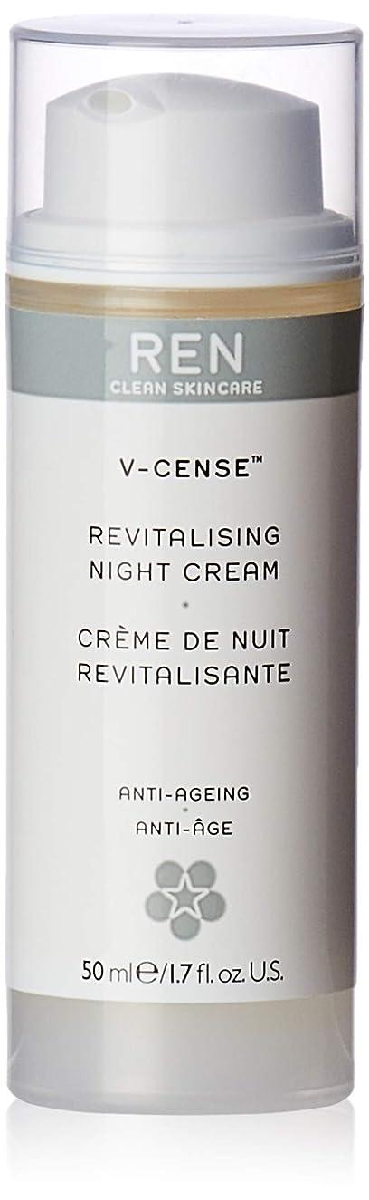 樹木指標半球レン V-Cense Revitalising Night Cream (For Dry Skin) 50ml [海外直送品]