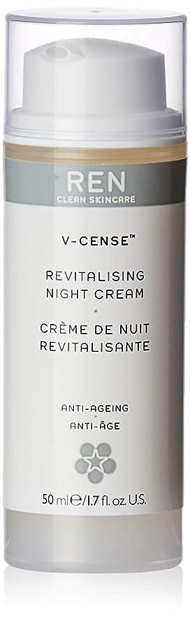 ホイール入植者北米レン V-Cense Revitalising Night Cream (For Dry Skin) 50ml [海外直送品]