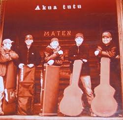 Akua Tutu (Native American, Innu-Montagnais music)