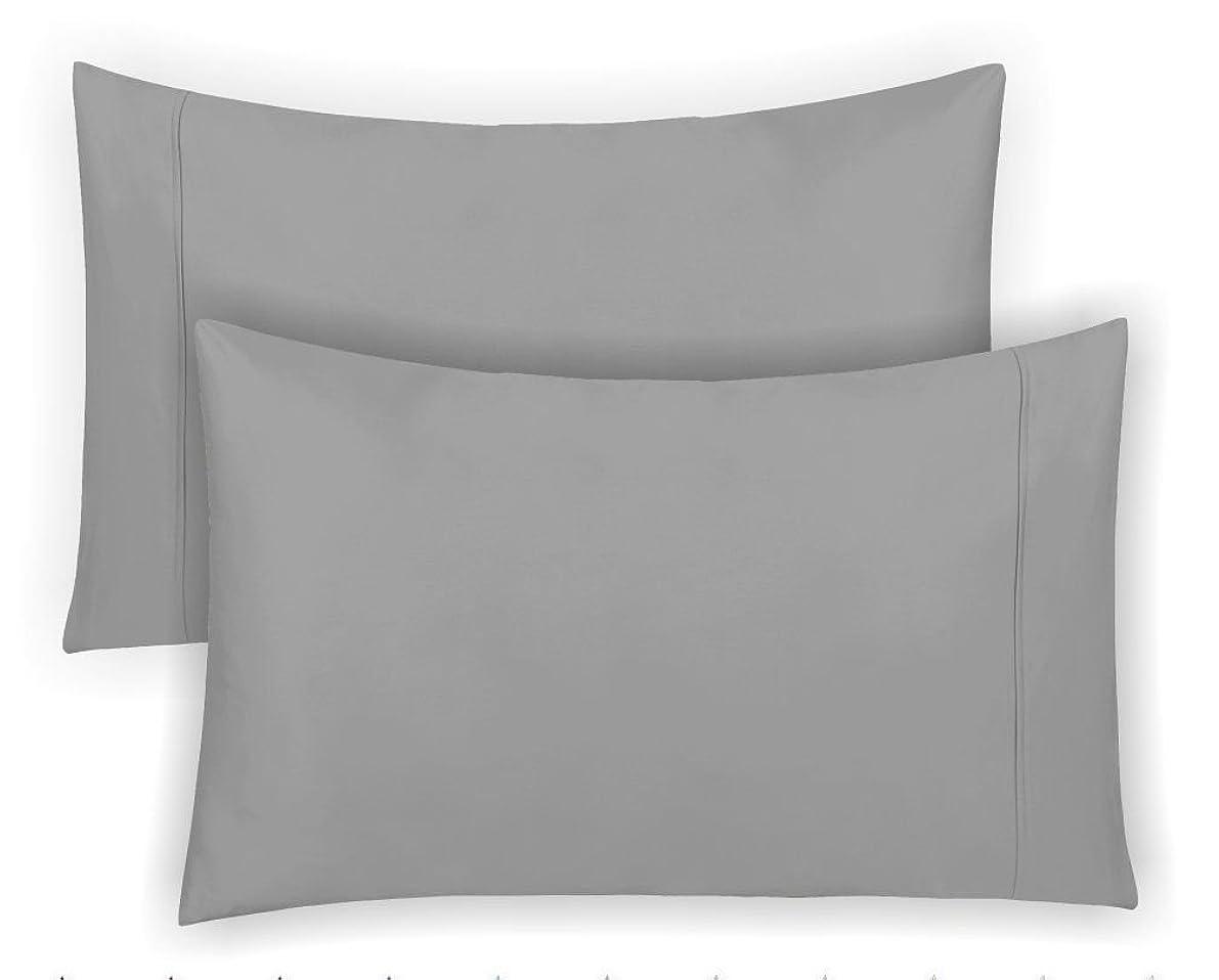 JUWENIN,100% Brushed Microfiber Ultra Soft PillowCase Set - Envelope Closure End - Wrinkle, Fade, Stain Resistant (Queen, Grey)