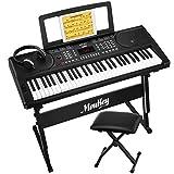 Moukey 電子キーボード 61鍵盤 電子ピアノ ポータブル ピアノキーボード スタンド&ベンチ&ヘッドフォン&マイク&ステッカー付き 便利 ブラック MEK-200