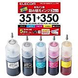 エレコム 詰め替え インク Canon キャノン BCI-351・350対応5色セット 5回 THC-351350SET5 【お探しNo:C104】 THC-351350SET5