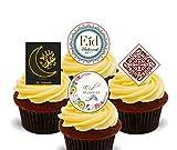 Essbare Cupcake-Verzierungen für Eid Mubarak, stehende Tortendekorationen aus Esspapier