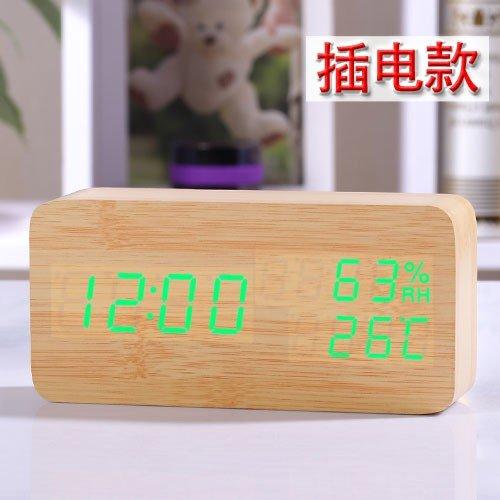 Komo hygrometer, LED-licht, elegant, elektronische klok voor het deactiveren van het alarm, wekker, nachtkastje, creatief, temperatuur voor studenten, trendy hout, geel