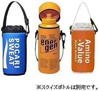大塚製薬 スクイズボトルキャリージャケット アミノバリュー Amino-Value