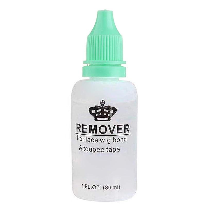 口径フライトポルティコAIMERKUP 毛のりの除去剤、レースのかつらのToupeeの皮のよこ糸のテープのための極度の毛の付着力の除去剤の接着剤の除去剤のびん adaptable