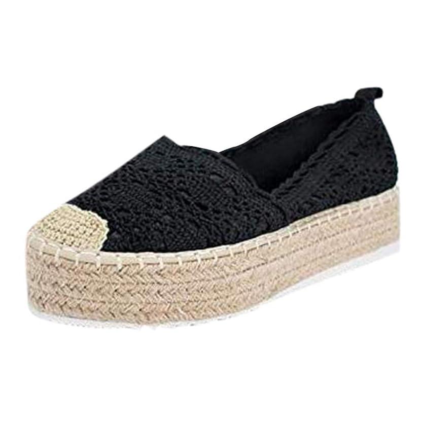 Sunhusing Womens Cutout Hemp Woven Wedge Platform Casual Sandals Hook Flower Round Toe Breathable Espadrilles Shoes