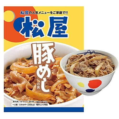 【松屋】 豚めしの具(30パック入)牛丼 【冷凍】
