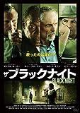 ザ・ブラックナイト[DVD]