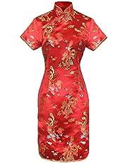 Laciteinterdite Robe Chinoise Qipao Courte et Longue à Petit