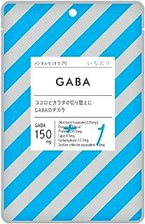 いちたす メンタルセットサプリ ギャバ GABA 150mg 30日分 30粒 リラックス おやすみ サプリメント