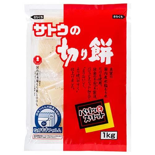 佐藤食品 サトウの切り餅 1kg袋 10袋入