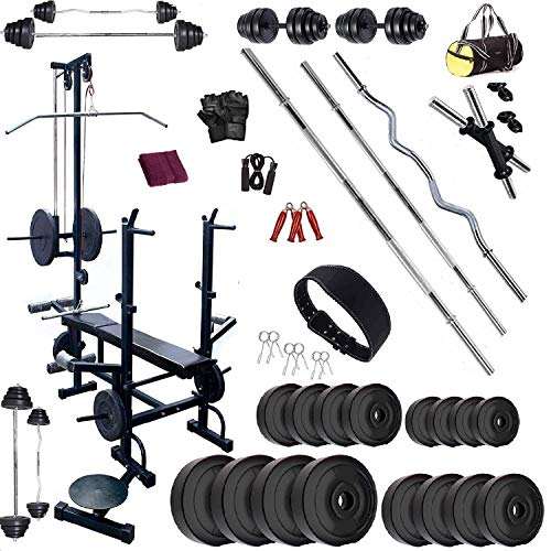 BODYFIT Home Gym Set Combo, Home Gym Kit, Gym Equipment, (25-120 Kg) with 3 Rods, 20in1 Bench,2X14...