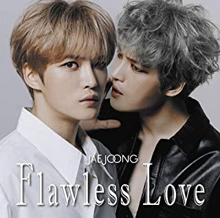 Flawless Love TYPE B(通常盤)(特典なし)