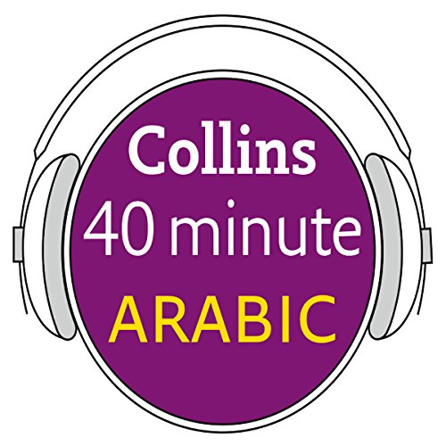 Arabic in 40 Minutes audiobook cover art