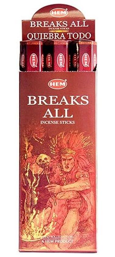 燃やす説得マッサージHEM(ヘム)社 ブレイクスオール香 スティック BREAKS ALL 6箱セット