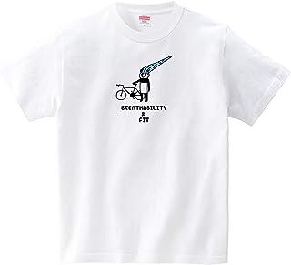 高性能ヘルメットとパンダ(Tシャツ?ホワイト) (オワリ)