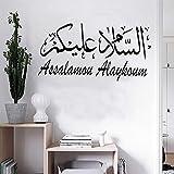 Tianpengyuanshuai Islam musulmán árabe Decoración Vinilo Adhesivo de Pared Caligrafía Adhesivo extraíble Decoración 29X58cm