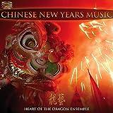 春節 - 中国のお正月の音楽 (Chinese New Years Music)