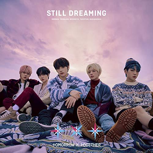 【Amazon.co.jp限定】STILL DREAMING(通常盤)(初回プレス限定)(CD+フォトカード)(特典:メガジャケ(通常盤絵柄)付)