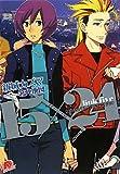 15×24 link five ロジカルなソウル/ソウルフルなロジック (15×24 シリーズ) (スーパーダッシュ文庫)