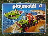 プレイモービル 3041ジェットボートとジープ