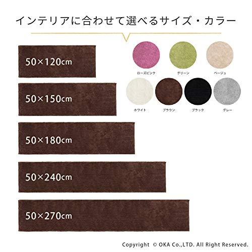 オカ 乾度良好Dナチュレ ロングマット ブラウン 約50cm×150cm (キッチンマットや玄関マット、リビングマットなど多目的に)