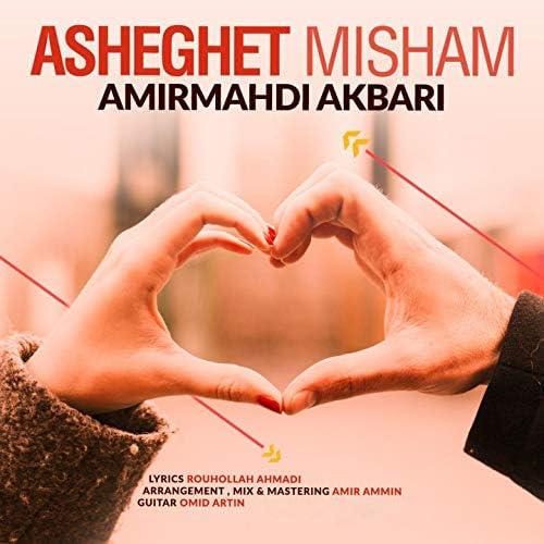 Amirmahdi Akbari