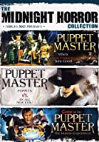 Midnight Horror Collection: Puppet Master 2 [DVD] [Import]