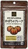 プレミックス かぼちゃフレーク 30g