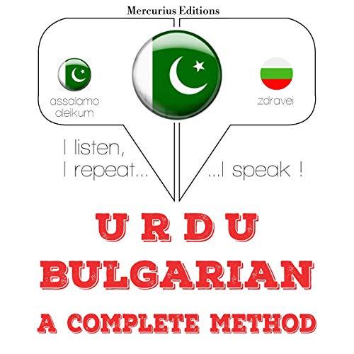 Urdu – Bulgarian. A complete method cover art