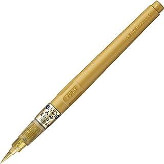 呉竹 筆ペン 金色 くれ竹筆 中字 60号 DO150-60S